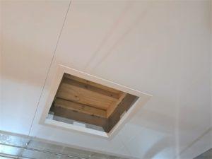 17.5mm Liner Ceiling